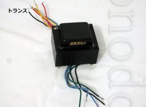 6N1プリアンプ0102